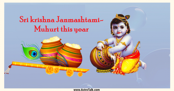 Sri Krishna Janmashtami 2019 Muhurt This Year Astrotalk