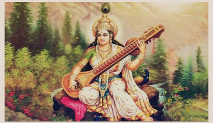 About Goddess Saraswati