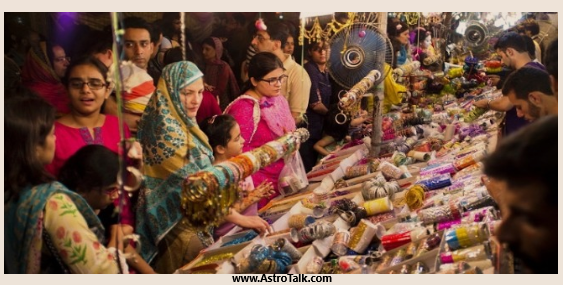 Celebration of Eidal-Adha across the Country
