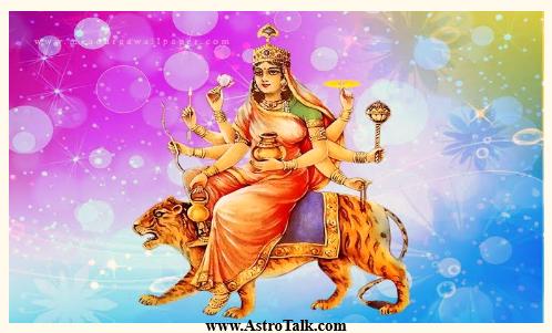 Durga Avatar Devi Kushmanda