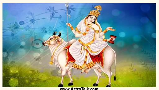 Durga Avatar Devi Shailputri- The Sun