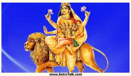 Durga Avatar Devi Skandamata -Planet Mars