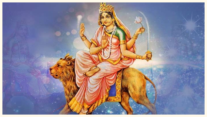 Goddess	Katyayani- born out of the fury of all the Gods