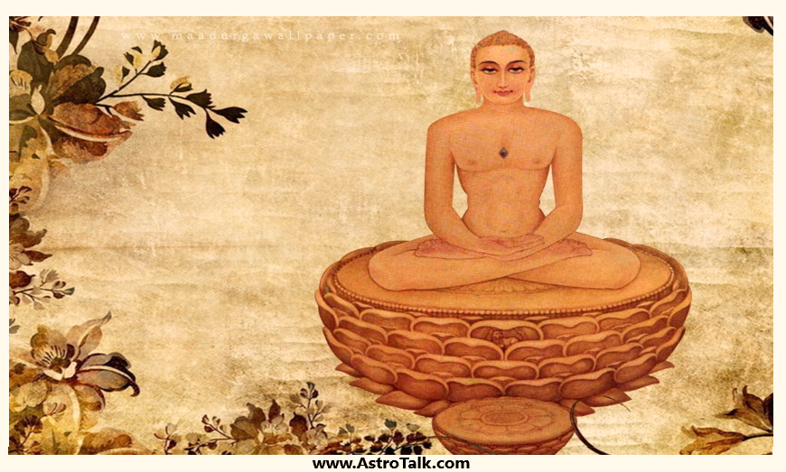 Mythological Reasons behind the celebration of Mahavir Jayanti