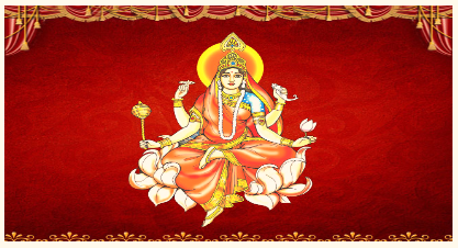 Goddess	Siddhidatri - the awarder of meditative ability