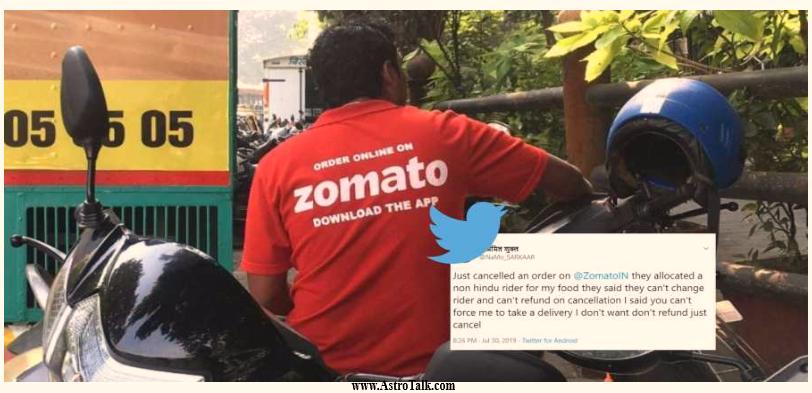 Recent Zomato