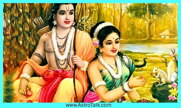 Urmila From Ramayana