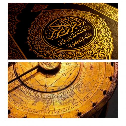 Is there a space for Astrology in Islam?