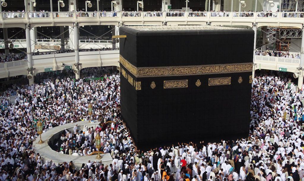 mecca madina इस्लाम