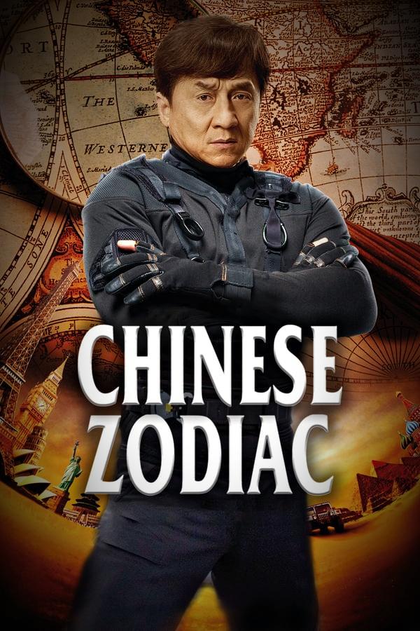 Chinese Zodiac: CZ12