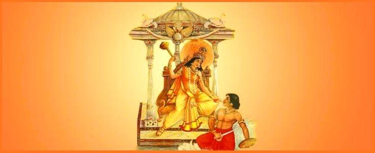 Baglamukhi Anushthan| बगलामुखी माता अनुष्ठान के लाभ