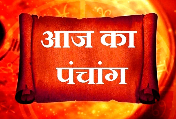 Panchang- Hindu Calendar| Hindu Year