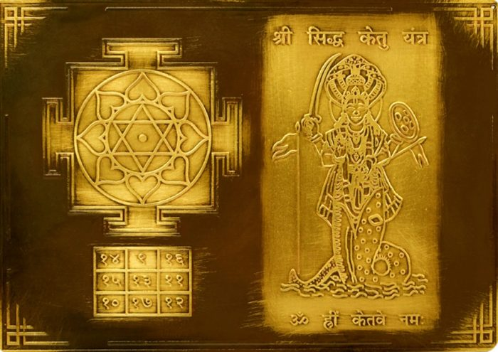 Ketu Yantra: Way to overcome a Demon Planet