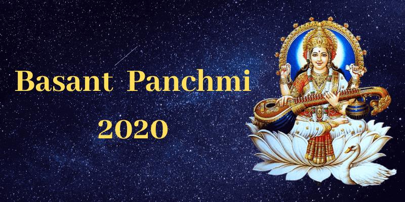 Basant Panchmi 2020 | Happy Saraswati Puja