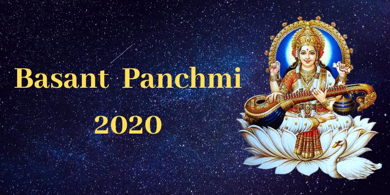 Basant Panchmi 2020|Hindu Festival
