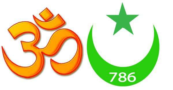 Islam and Hinduism 786