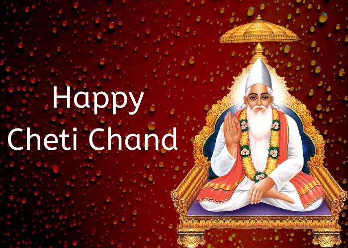 Cheti Chand 2020- Know About Sindhi New Year and Sant Jhulelal Jayanti