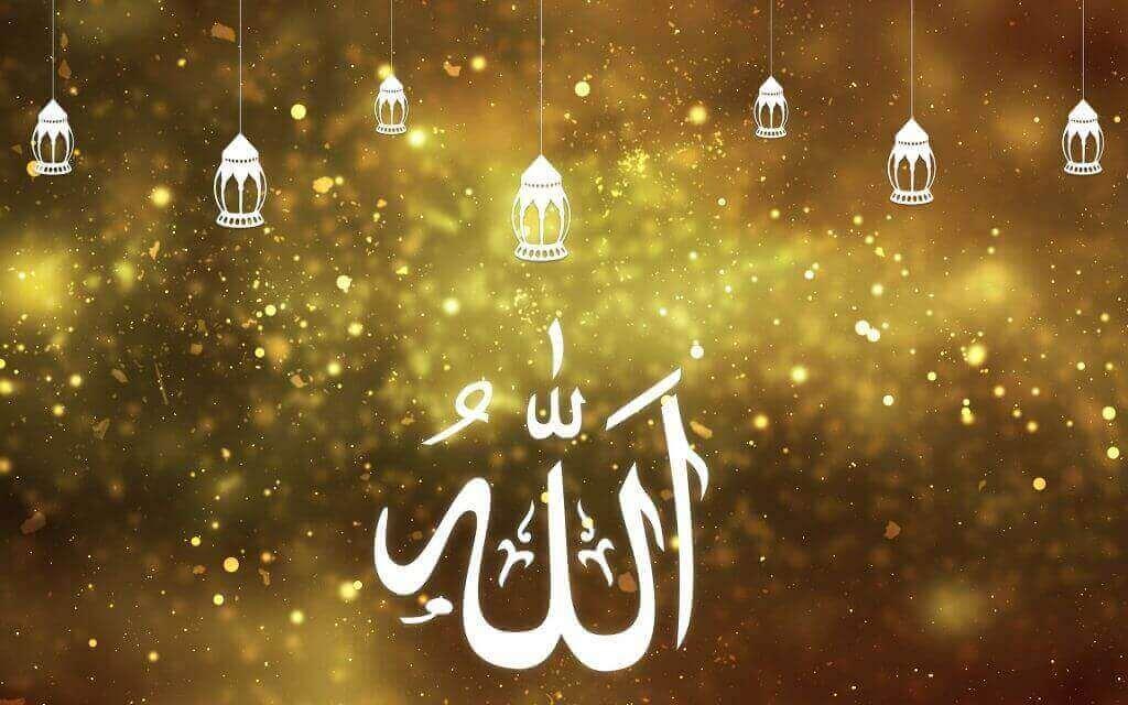 Eid ul-Fitr 2021