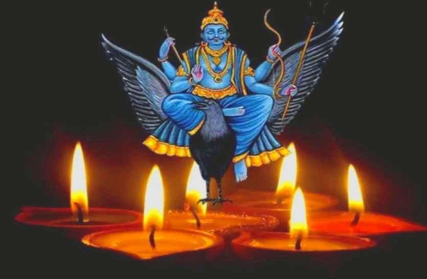 Shani Sade Sati Pooja- Significance and Benefits