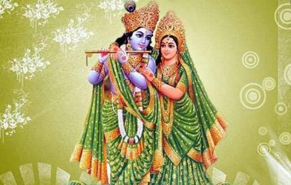 क्या वजह थी जो राधा-कृष्ण ने नहीं किया विवाह, जानिए यहां