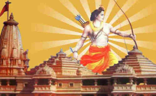 भगवान राम की जन्म कुंडली