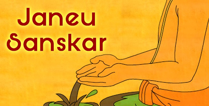 Janeu Dharana Sanskar – Health And Scientific Importance